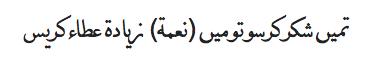 1 - ayat